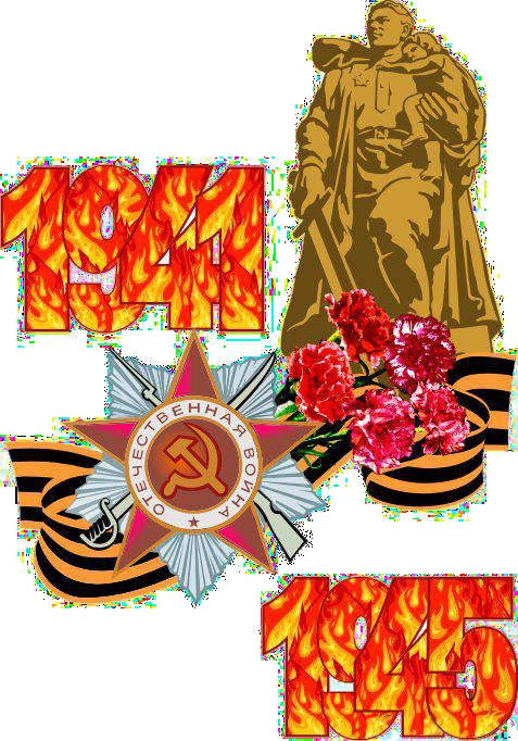 День Победы. 9 мая. Картинки