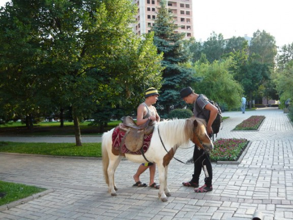 Фото Донецка: бульвар Пушкина