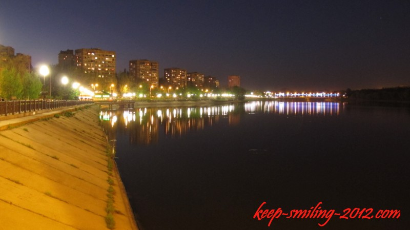 Фото Донецка: приятный вечер у воды